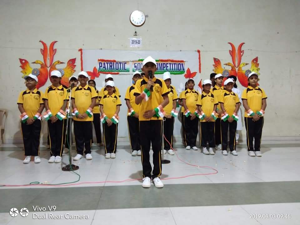 Patriotic Competition (Secondary & Higher Secondary section)